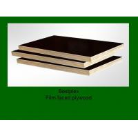 Best 1250*2500 brown/black hardwood film faced plywood wholesale