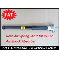 Best Rear Air Suspension Shock Absorber for Mercedes Benz E - class W212 wholesale