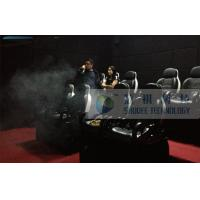 Best 8 Seats 7D Cinema System With Smoke Effects And Audio System wholesale