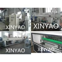 Best 16 - 63mm PPR Pipe Extrusion Line for Hot and Cold water system wholesale