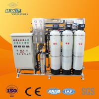 Best FRP Tank Reverse Osmosis Water Treatment Plant Auto Control 2 Stage wholesale