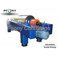 China Vegetable Crude Oil Clarifying Separator Centrifuge from China on sale