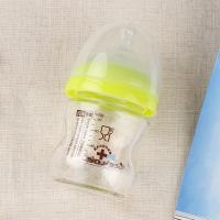 Best 120ML Borosilicate Glass Baby Sipper Water Bottle With Handles , OEM / ODM wholesale
