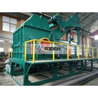 Best car crusher Wholesalers Metal Scrap Crusher Machine aluminum Car Shell glass crusher machine wholesale