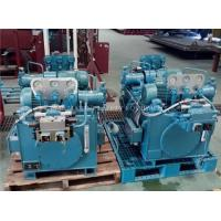 Buy cheap Marine Steering Gear System 8-500kn. M Cylinder Type Marine Hydraulic Steering from wholesalers