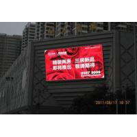 China Nationstar LED Outdoor Advertising Screens / Mbi5035ic LED Video Wall Rental on sale