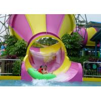 Best Kids Small Tornado Water Slide wholesale