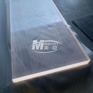 Best Transparent 40mm Cast Aquarium Acrylic Sheet 7350x3150mm wholesale