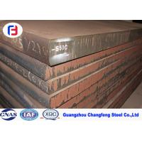 Best Excellent Machinability Tool Steel Plate , P20 + S / 1.2312 Tool Steel For Machining wholesale
