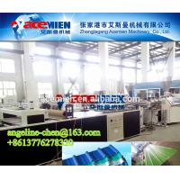 Best Best quality low price plastic wave tile roofing sheet material production line wholesale