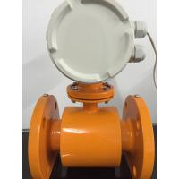 Multi Language Integrated Electromagnetic Flow Meter , Electrical Flow Meter