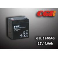 Best 4AH GEL1240AG 12v sealed rechargeable battery Maintenance Free For Solar System wholesale