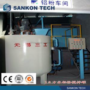 Best SANKON 1390 r/min AAC Panel Aluminum Powder Mixer wholesale
