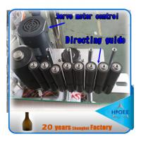 China Labeling machine for cups and round bottles full automatic stick on sale