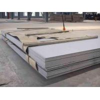 China TH 8mm 10mm Hot Rolled Sheet For Construction , DIN GB 430 Stainless Steel Coil on sale