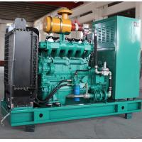 Best Automatic Start 50kw Natural Gas Electric Generator power waukesha 50kpa CHP methane gas IP23 wholesale
