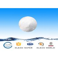 Buy cheap Cationic Polyacrylamide PAM / Pam Water Treatment  for papermaking water from wholesalers
