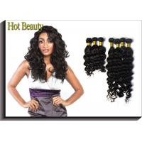Best Natural Wave Remy Brazilian Virgin Human Hair Extensions 12'' - 32'' Black wholesale