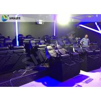 Best Water And Air Spraying 5D Movie Theater Motion Seats And Solution GMC wholesale