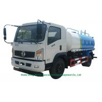 China DF Road Wash Water Carrier Truck  8000L  With  Water  Pump Sprinkler For  Clean DrinkWater Delivery and Spray on sale