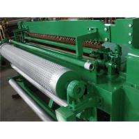 Buy cheap Roll wire net machine from wholesalers
