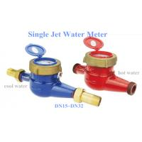Quality Rotor Water Meter(wet type): LSX/R/Y wholesale