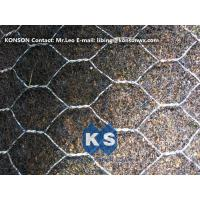 Best Woven Wire Gabion Mesh Fence Galvanized Protecting Gabion Fence Net wholesale