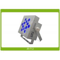 Best LED Wireless Battery Uplighter 12x15W RGBWA 5in1 at an affordable price. wholesale