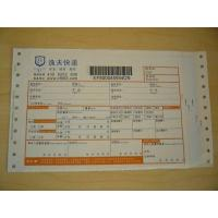 Best airway bill in continuous or cut-sheets wholesale