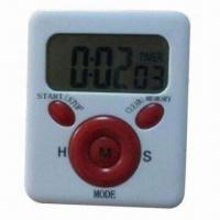 Best Alarm for pillbox, with memory, can record last setting wholesale