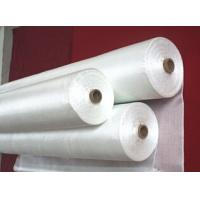 Buy cheap White E-glass Woven Fabric Fiberglass Cloth Roll from wholesalers