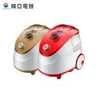 China Electric Laundry Small Garment Steamer Anti Dust With 3 Sections Aluminum Pole on sale