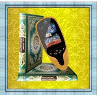 Best the Digital Holy quran readpen QM9000 with Al-Bukhari Hadith and Tajweed wholesale