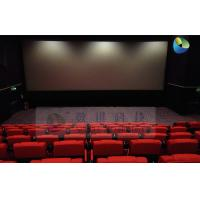 Best Luxury Design 3D Cinema System With Red Comfortable Seats And Newest Movies wholesale