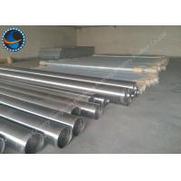 Best 5.8 M Length Johnson Wire Screen Water Well Pipe Big Size Simple Structure wholesale