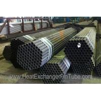 Quality DIN 17175 Seamless Carbon Steel Tube for Elevated Temperature 15Mo3 13CrMo44 wholesale
