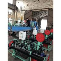 Best High Speed Straight and Reverse Twisted Barbed Wire making  Machine wholesale