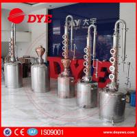 Best 50L / 100L / 150L / 200L red copper alcohol distilling machine for makong wine wholesale