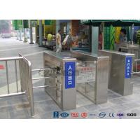 Cheap Pedestrian Swing Barrier Waist Height Turnstiles Entrance Security For Shopping for sale