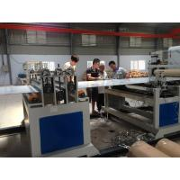 Best ACP Panel Production Line / Aluminum Composite Panel Line Three Roller High Polymer Film wholesale