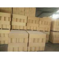 Quality Customized 65% High Alumina Kiln Refractory Bricks Lightweight Fire Resistant wholesale