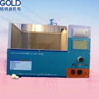 Buy cheap GDYJ-502 Insulating Oil Breakdown Voltage Withstand Voltage Tester from wholesalers