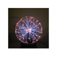 Best Plasma Static Light Ball 4 Inch Party Amazing Plasma Dome Show From Any Angle wholesale