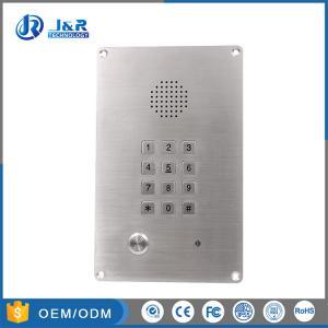 Best IP65 Oxidation Resistant Vandal Proof Intercom Flush Mounted Analog Telephone wholesale