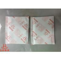 Best Anti Humidity Moisture Absorbing Packets Desiccant No Leakage For Collecting Moisture wholesale