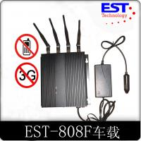 Best 3G 33dBm Car Cell Phone Signal Jammer Blocker EST-808F1 With 4 Antenna wholesale