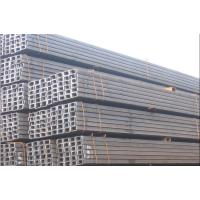 Best Customized Steel U Channel With JIS G3101 SS400, ASTM A36, EN 10025 S275JR wholesale