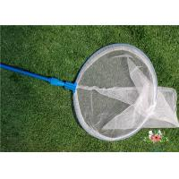 Best Telescopic Professional Butterfly Catching Net , Stainless Steel Garden Insect Catching Net wholesale