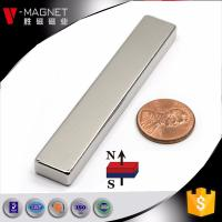Best Magnetized through length block N52 neodymium magnet sale wholesale
