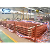 Best Waste Heat Boiler Steel Tube Air Heat Exchanger, HH Double H Fin Tube Economizer wholesale